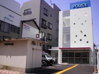 早良警察署 西新交番の画像1
