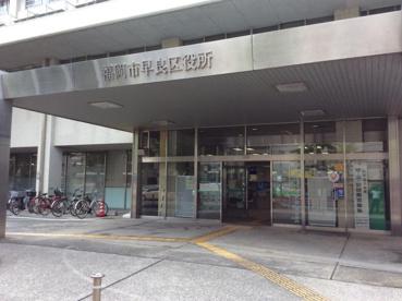 福岡市早良区役所の画像1