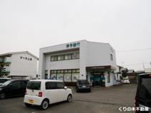 伊予銀行 富田支店