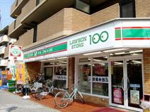 ローソンストア100 LS内平野店