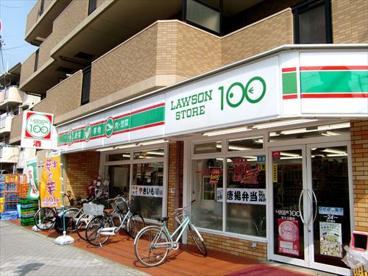 ローソンストア100 LS内平野店の画像1
