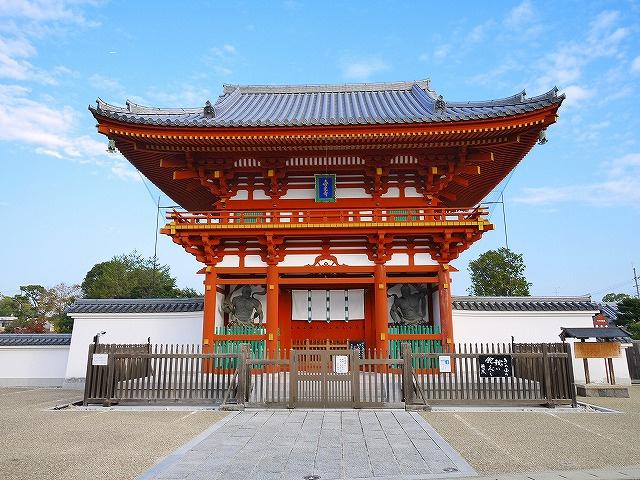 喜光寺(菅原町)の画像