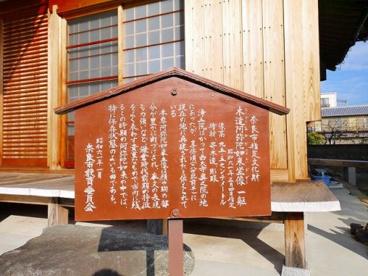 浄土院(西大寺小坊町)の画像2