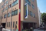 望星西新宿診療所