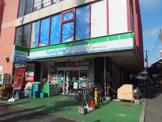 ファミリーマート 東高円寺駅北口店