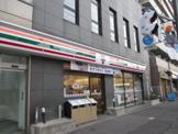 セブンイレブン 文京本駒込4丁目店
