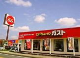 ガスト 今治東店