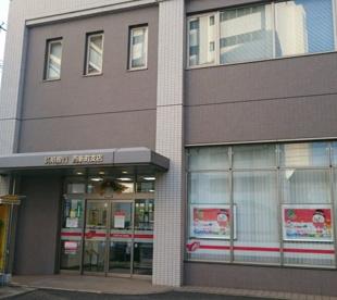 筑邦銀行西新町支店の画像1