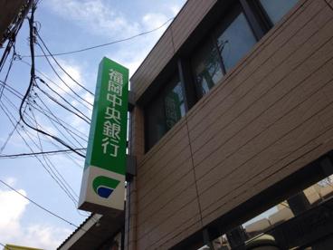 福岡中央銀行西新支店の画像1