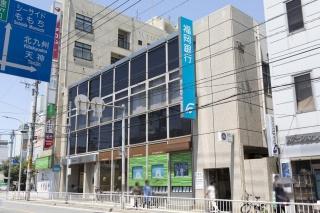 福岡銀行西新町支店の画像1