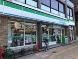 ファミリーマート 室見駅前店