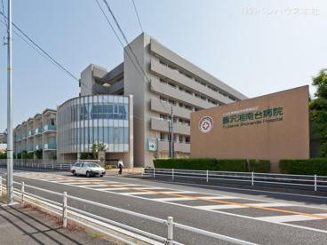 藤沢湘南台病院の画像1