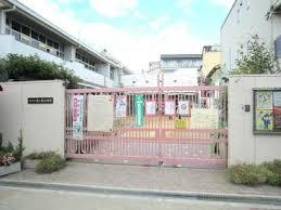 東小橋幼稚園の画像1