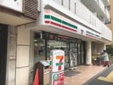 セブンイレブン 中目黒店
