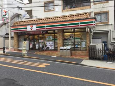 セブンイレブン 新宿喜久井町店の画像1