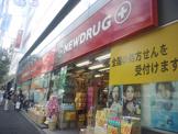 NEW DRUG(ニュードラッグ) 早稲田店