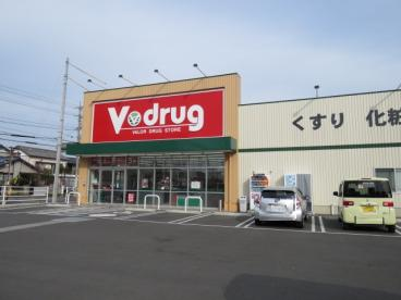 Vドラッグ藤枝駅前店の画像1