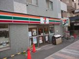 セブンイレブン 横須賀本町2丁目店