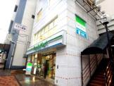 ファミリーマート 横須賀中央西口店