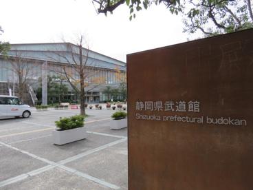 静岡県武道館の画像1
