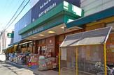 ハッピー六原 東山店