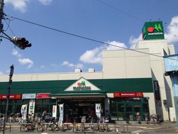 マルエツ 出来野店の画像1