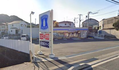 ローソン横須賀久比里店の画像1
