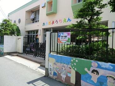 市川市立大洲幼稚園の画像1