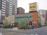 BIO-RAL(ビオラル) 靭店