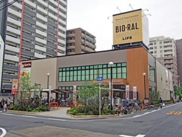BIO-RAL(ビオラル) 靭店の画像1