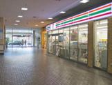 セブンイレブン 中之島センタービル店