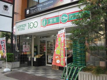 ローソンストア100 LS西区京町堀店の画像1