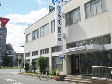 大阪シティ信用金庫江戸堀支店の画像1