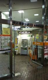 中之島センタービル内郵便局の画像1