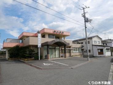 藤田医院の画像1