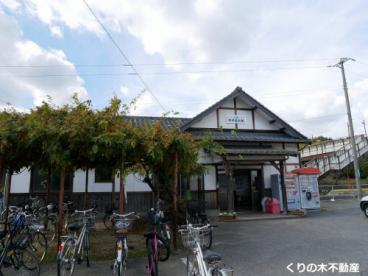 伊予桜井の画像1