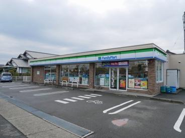 ファミリーマート 今治バイパス店の画像1