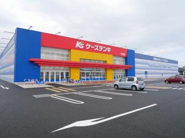 ケーズデンキ 今治店の画像1