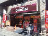 Origin沼袋店