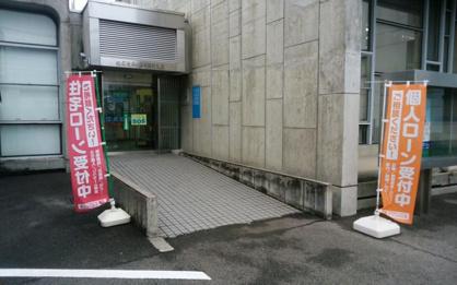 愛媛信用金庫常盤町支店の画像1