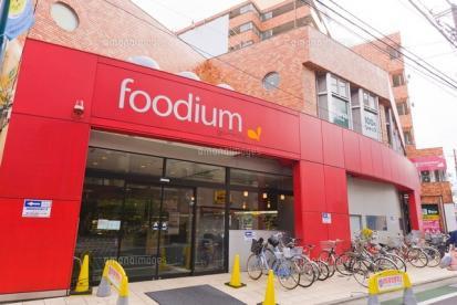 foodium東心斎橋の画像1
