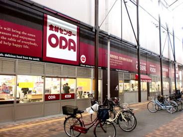 食材センターODA東心斎橋小田店の画像1