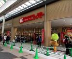 関西スーパー 福島店