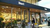 ikari(いかり) JR(ジェイアール)大阪店