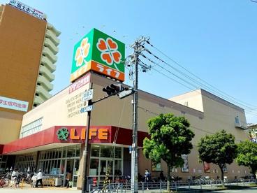 ライフ 天神橋店の画像1