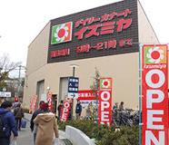 イズミヤ 法円坂店