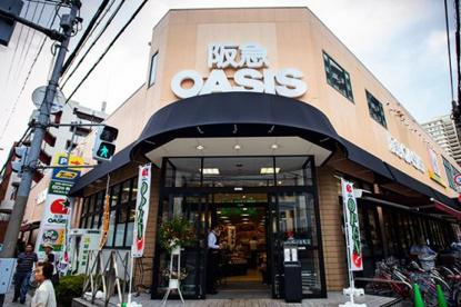 阪急OASIS(阪急オアシス) 上本町店の画像1