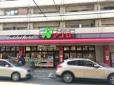食品館アプロ 夕陽丘店