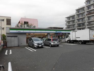 ファミリーマート川崎有馬店の画像1