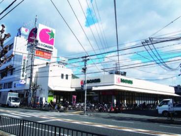 阪急OASIS(阪急オアシス) 小曽根店の画像1